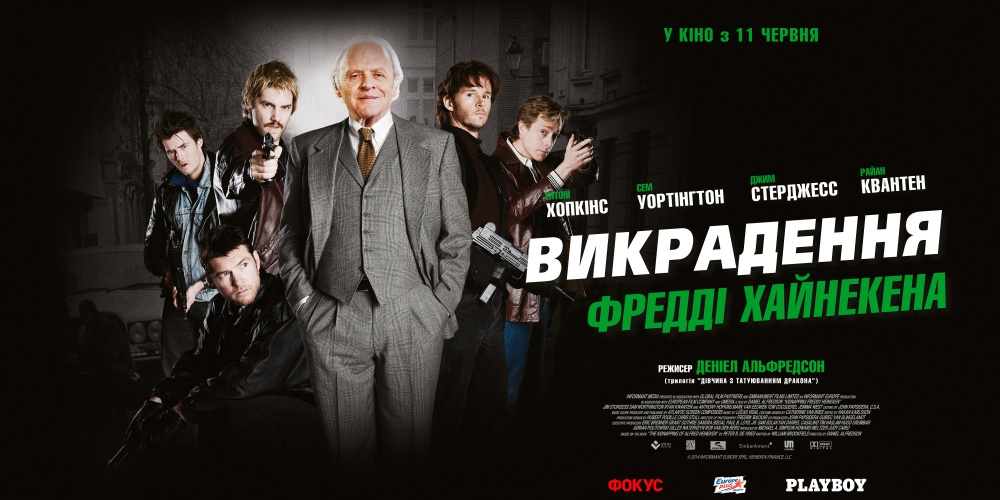 Watch Kidnapping Mr Heineken (2015) Online Full