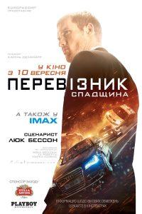 poster_55e068064e90f