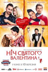 poster_56d31cc6c0510